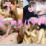 年末年始特別企画!4作品一気見!格安サービスパック!2週間限定配信Vol.6 痴女 レズ livesamurai0316