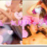 期間限定2週間 2作品詰め合わせ LiveサムライSPパッケージVol.15 悪戯 livesamurai0365